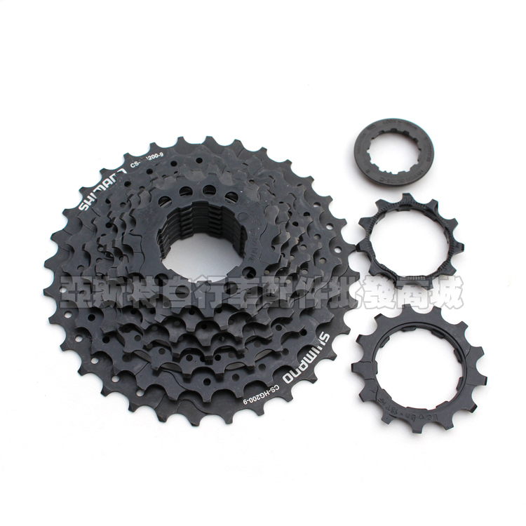 SHIMANO CS-HG200-9 MTB Mountain Bike Bicycle 9 Speed Cassette Freewheel Black