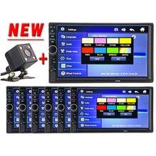 2 Din Voiture Lecteur Multimédia Bluetooth Stéréo Radio FM Audio Vidéo MP3 MP4 MP5 USB AUX Auto Électronique NO DVD autoradio 2din