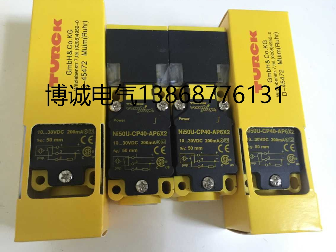 New original NI50U-CP40-AP6X2-H1141  Warranty For Two YearNew original NI50U-CP40-AP6X2-H1141  Warranty For Two Year