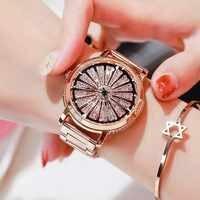 Super Beauty Rotation Women Watches Lady Top Luxury Rhinestone Casual Quartz Watch Female Stainless Steel WristWatch reloj mujer