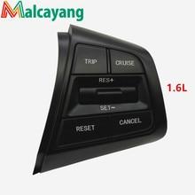 Руль для Hyundai ix25 creta 1.6 Пуговицы Bluetooth телефон круиз Управление Дистанционное управление Кнопка правой