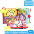 candice guo! Newest arrival colorful monkey person cloth book multifunctional baby first book baby toy gift 1pc