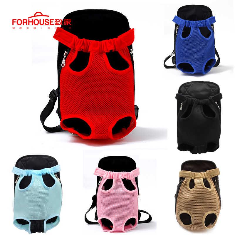 Переноска для домашних животных, собака, передняя грудь, рюкзак с пятью отверстиями, рюкзак для собак, уличная переноска, сумка-тоут, слинг, держатель, сетка, переноска для собаки щенка