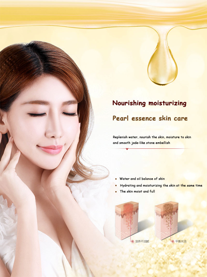 BIOAQUA Brand Pure Pearl Collagen Hyaluronic Acid Face Skin Care Moisturizing Hydrating Anti Wrinkle Anti Aging Essence Cream 13
