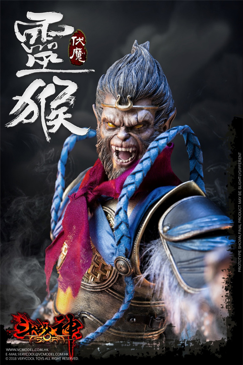 1/6 Dou Zhan Shen Series Monkey King Action Figures Full Set doll toy Colletible with box VERYCOOL DZS-0051/6 Dou Zhan Shen Series Monkey King Action Figures Full Set doll toy Colletible with box VERYCOOL DZS-005