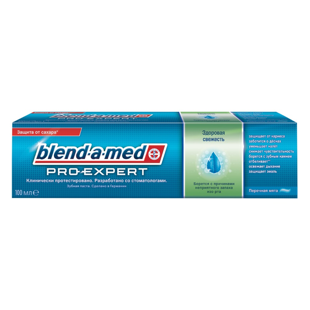 Toothpaste Blend-a-med ProExpert Healthy freshness Peppermint 100ml pride vitamin d3 1000 iu 100 healthy bone teeth essential nutrient aids in calcium absorption maintain a healthy immune system