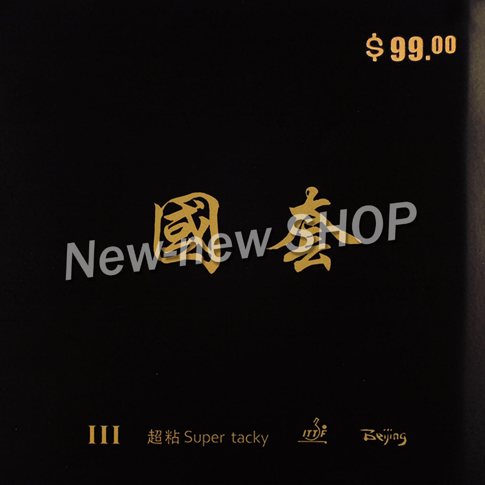 ⓪تاتل بكين-III (Beijing3 ، بكين 3 ، Beijing-3) بالنقاط ، في تنس