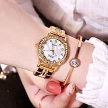 New Watches For Women Luxury Diamond Watch Fashion Gold Steel Belt Quartz Crystal Wristwatch Designer Ladies Casual