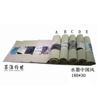 Tea Seats Tea Flag Ink Chinese Style Cotton Linen Tea Towel Chinese Classical High Grade TEA