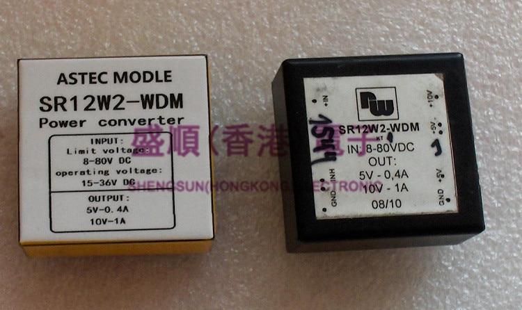 SR12W2-WDM  Three One Excavator German Instrument DC/DC Power Module