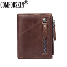 COMFORSKIN Brand Guaranteed Genuine Leather Business Short Men Wallet Luxurious Cowhide Two-fold Zipper For