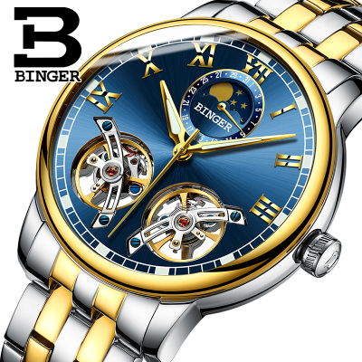 Binger Luxury BINGER Brand Men Self-wind waterproof leather strap automatic mechanical male black dial fashion Tourbillon watch tevise fashion auto date automatic self wind watches stainless steel luxury gold black watch men mechanical t629a with tool