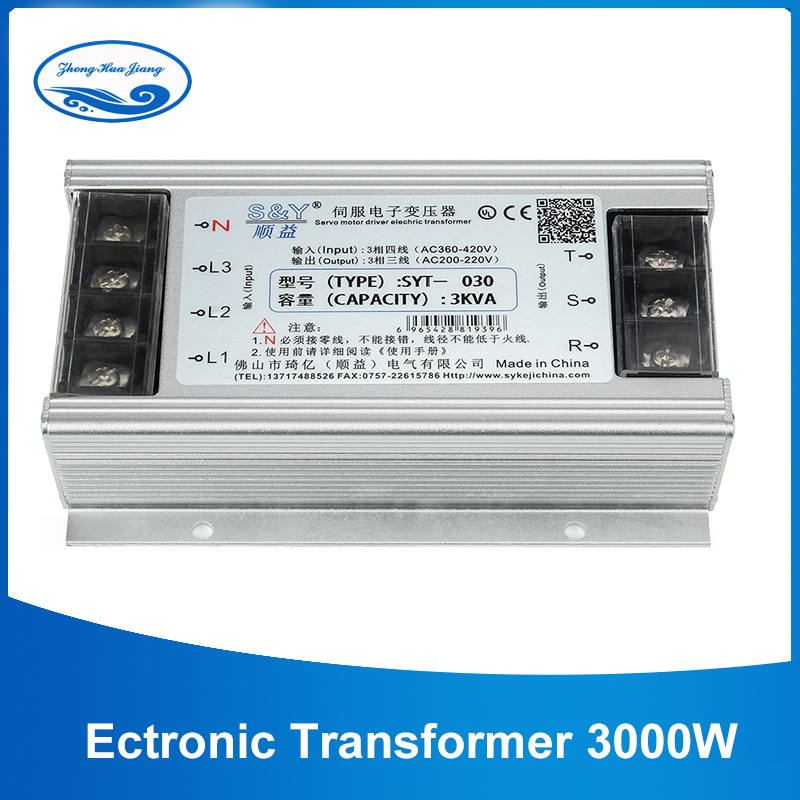Electronic transformer 3000W for servo motor driver AC 380V to AC 220V