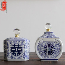 Jingdezhen ceramic  blue and white porcelain classical jar pot pottery home living room / decoration