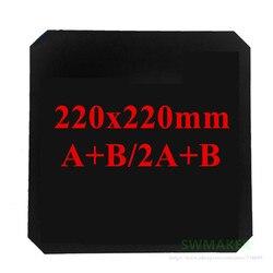 220x220mm magnetyczne klej druku łóżko  drukowana taśma naklejki Flex płyta dla Wanhao powielacz 6/D6/ plus/Plus +/Mark2/I3 3D drukarki