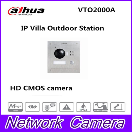 DH VTO2000A Metal Video Door Phone Suppport POE P2P Function IP Villa Outdoor Station dh vto2000a 1 3mp video door phone poe p2p metal villa outdoor station remote intercom night vision with logo dh vto2000a