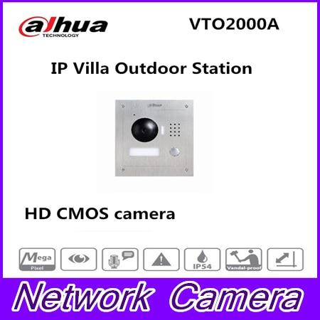 Dahua VTO2000A Metal Video Door Phone Suppport POE P2P Function IP Villa Outdoor Station