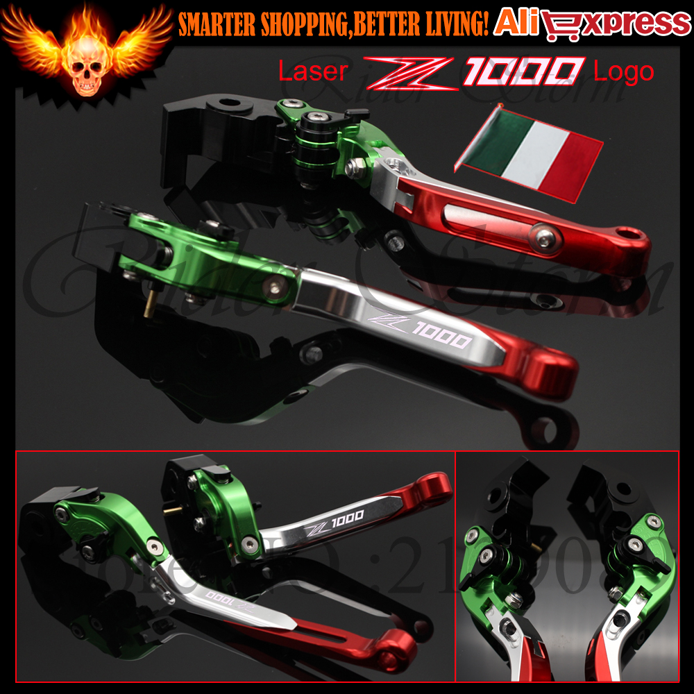 Italy Flag Color Extendable Folding Adjustable Motorcycle Brake Clutch Lever For Z1000 2003-2006 2004 2005 & 2007-2016 2014 2015 clutch brake lever motorcycle telescopic folding clutch brake lever for kawasaki z1000 z 1000 2007 2008 2009 2010 2011 2016