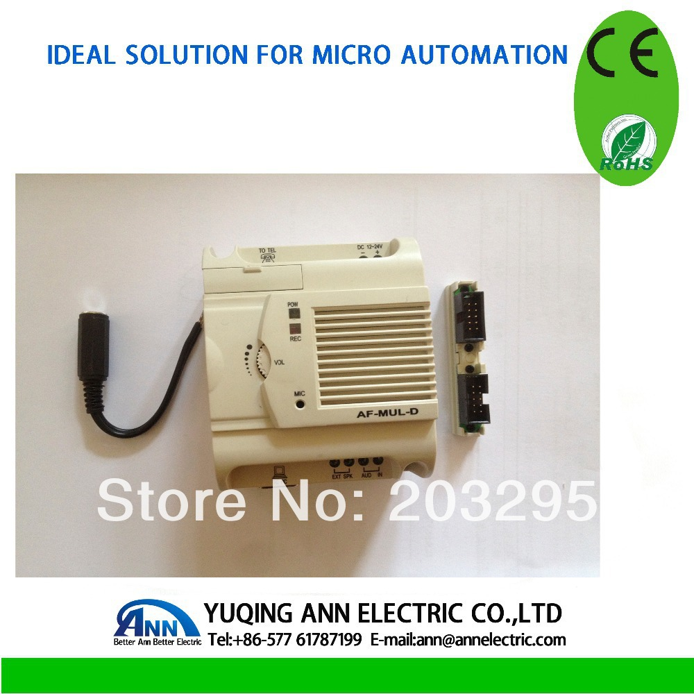 все цены на  Programmable Intelligent Controller,PLC Accessories-AF-MUL-D, Voice moudle, DC Power with Cable AF-CMP  онлайн