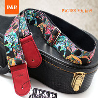 Guitar straps printed leather high end folk cotton P&P new guitar straps guitar accessories