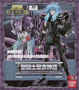 Free shipping Bandai Saint Seiya Cloth Myth Specters Surplice black gost Piscis Aphrodite bandai japan version model toys saint seiya cloth myth ex specters shura surplice action figurine toy for children boys gift