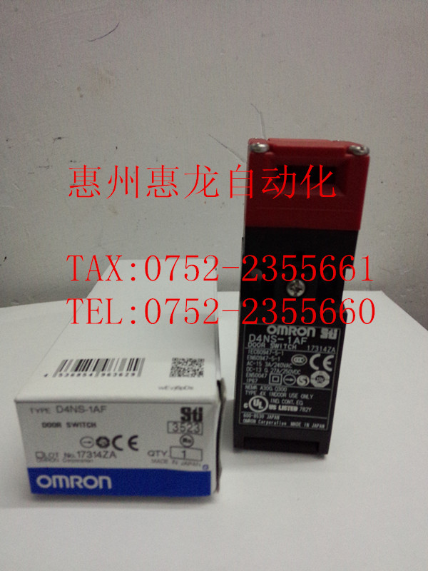 [ZOB] 100% brand new original authentic OMRON Omron Safety Door Switches D4NS-1AF  --5PCS/LOT [zob] 100 new original authentic omron omron level switch 61f gp n ac220v 2pcs lot