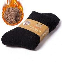 1 pairs 2017 Новых Зимней Моды Шерстяные Носки Сплошной Цвет Теплый Толстый Мужчин Носок Марка чистый цвет Дышащий мужской Носок