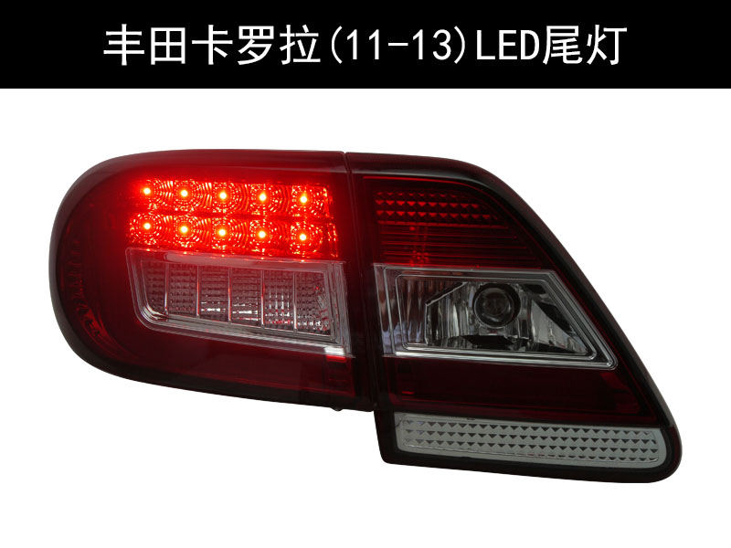 popular corolla tail lights buy cheap corolla tail lights lots from china cor. Black Bedroom Furniture Sets. Home Design Ideas