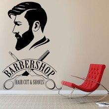 Logotipo de Barbershop, pegatina de vinilo para barbería, ventana, calcomanía, corte de pelo y afeitado, arte de pared, Mural, decoración para peluquería, vinilo, arte de pared MF35