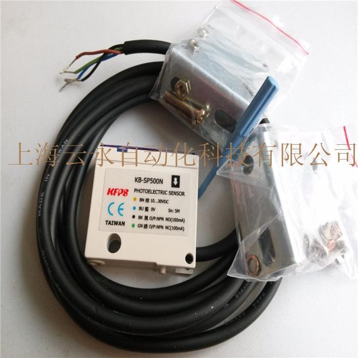 все цены на new original KB-SP500N  Taiwan  kai fang KFPS photoelectric sensor онлайн