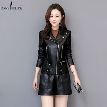 PinkyIsBlack Faux Leather Jackets Women Short Motorcycle Jacket Plus Size 4XL Casual Womens And Coats