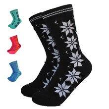 1 пара норвежские шерстяные плотные махровые термо-носки Походные Носки женские носки