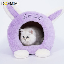 Warm Pet Cat House Cave Beds Puppy Dog Sleeping Bag with Removable Cushion Cut Rabbit ears Design For Cats Bed