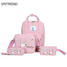 Vrtrend 4 Наборы для ухода за кожей для девочек Рюкзаки женские парусиновые Школьные сумки студенты рюкзак для подростка Книга Сумка Дети школьный рюкзак