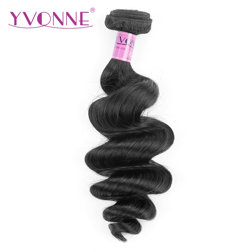Yvonne Loose Wave Brazilian Virgin Hair 1/3 Piece Natural Color Human Hair Weave Bundles