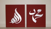 Hand painted Wall Artwork Arabic Calligraphy Islamic Wall Art 2 Panel Art Handmade Oil Painting Canvas Decoration Home Landscape