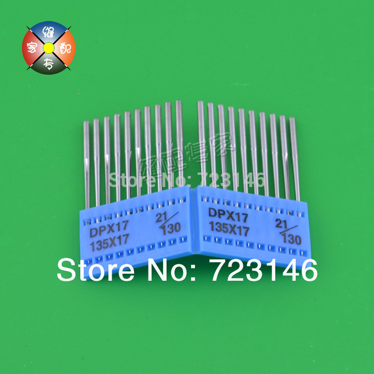 10 PSC industrial sewing machine Needles Cutting Point Needles DP17 DP*17 FOR JUKI TYPICAL BROTHER JANOME SIROBA KANCAI