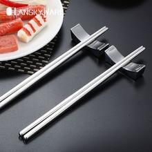 LANSKYWARE 5 Pcs/Set 304 Stainless Steel Chinese Chopstick Rest Reusable Chopsticks Holder Food Sticks Kitchen Accessories