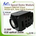 1080 p 2mp full hd câmera ptz ip módulo x18 zoom óptico onvif opcional rs232 rs485 pelco-d/p compatível sony imx222/imx322