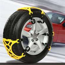 3PcsTPU Snow Chains Universal Car Suit 165-265mm Tyre Winter Roadway Safety Tire Chains Snow Climbing Mud Ground Anti Slip