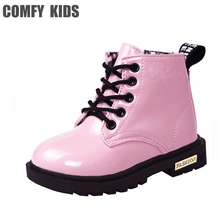 Hot Sell Fashion Warm child boots shoes girls boys snow boot