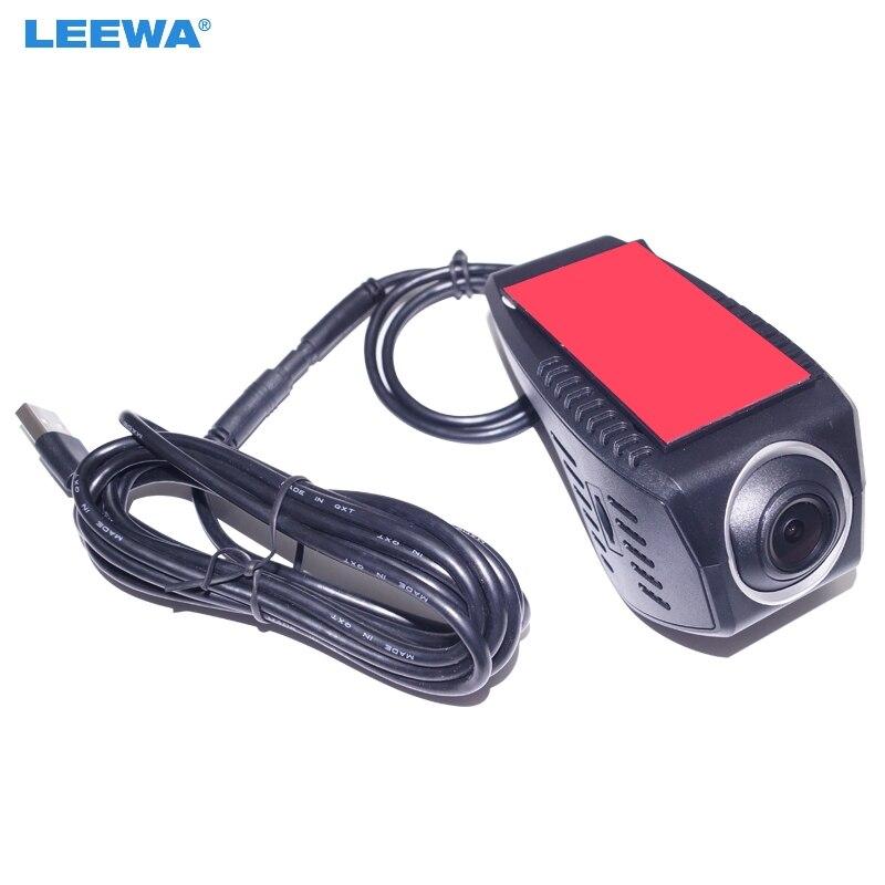 LEEWA 1080P HD Car Front USB font b Digital b font Video Recorder font b DVR