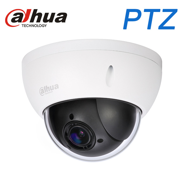 Image 2 - Original PTZ camera SD22204T GN 2MP Network Mini Speed Dome 4x optical zoom Auto focus Camera  English Firmware SD22404T GN logo-in Surveillance Cameras from Security & Protection