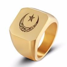 خاتم ستانلس ستيل مسلم للرجال خاتم إسلام مون ستار ذهبي وفضي اللون