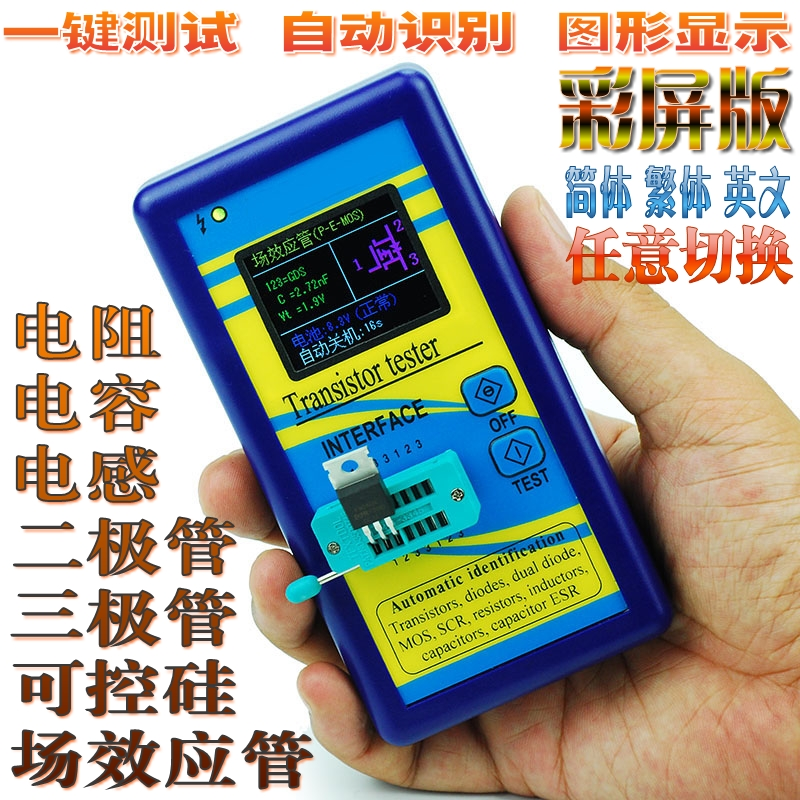 Color graphic display M328 transistor tester resistance inductance capacitance meter ESR meter table freeshipping 2014 newest m328 transistor tester capacitor esr inductance resistor meter not include the battery