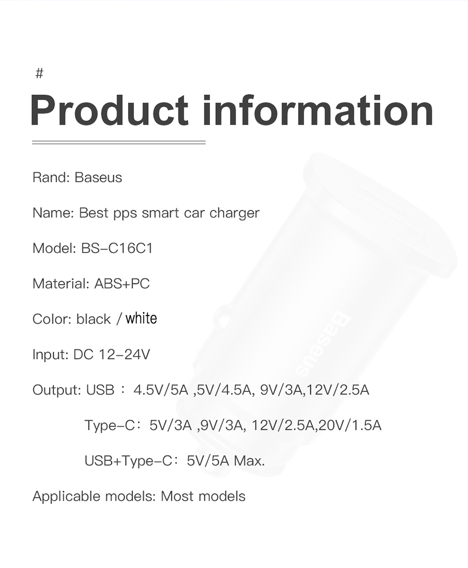 USB Car Charger 4.0 3.0 Information