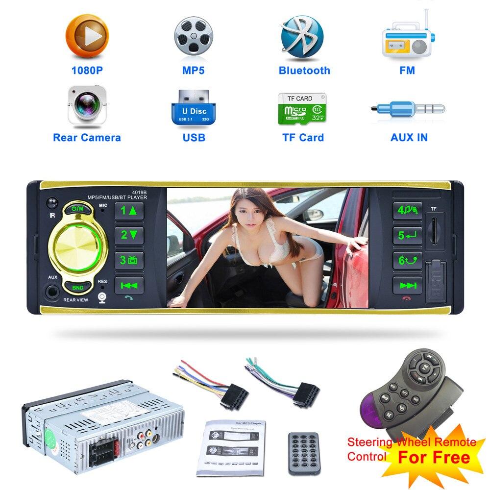 4019B 4.1 pouces 7 couleurs rétro-éclairage 1 voiture Din MP5 12 V Radio Audio stéréo un Din USB AUX FM Bluetooth avec caméra de recul à distance