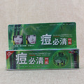 25g Contractive pore Acne Clean-up raise colour  Bamboo salt Pox Bi Qing