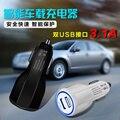 BrankBass 5 V 2.1A USB Carregador de Carro Levou Luz de 2 Portas USB universal mini adaptador para iphone para samsung galaxy s5 s6 note 3