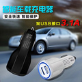 BrankBass 5V 2.1A  USB Car Charger Led Light 2 Ports USB Universal Mini Adapter for iphone for Samsung Galaxy S5 S6 Note 3